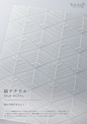 立礼台 Silk Art Tea Table 0.349MB
