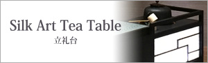 Silk Art Tea Table