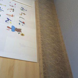 糸菊柄の絹シート・絹障子の LEDスリット行灯