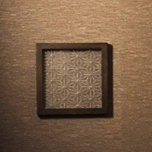 THE JUNEI HOTEL 京都 御所西のお部屋の洗面所に麻の葉紋様の絹アクリルパネル