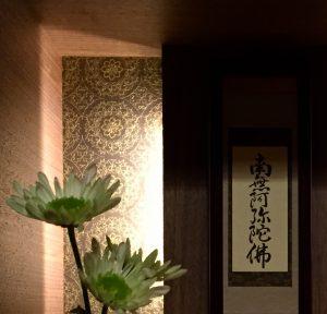 御仏壇 モダン仏壇 コンパクトタイプ 意匠ガラス