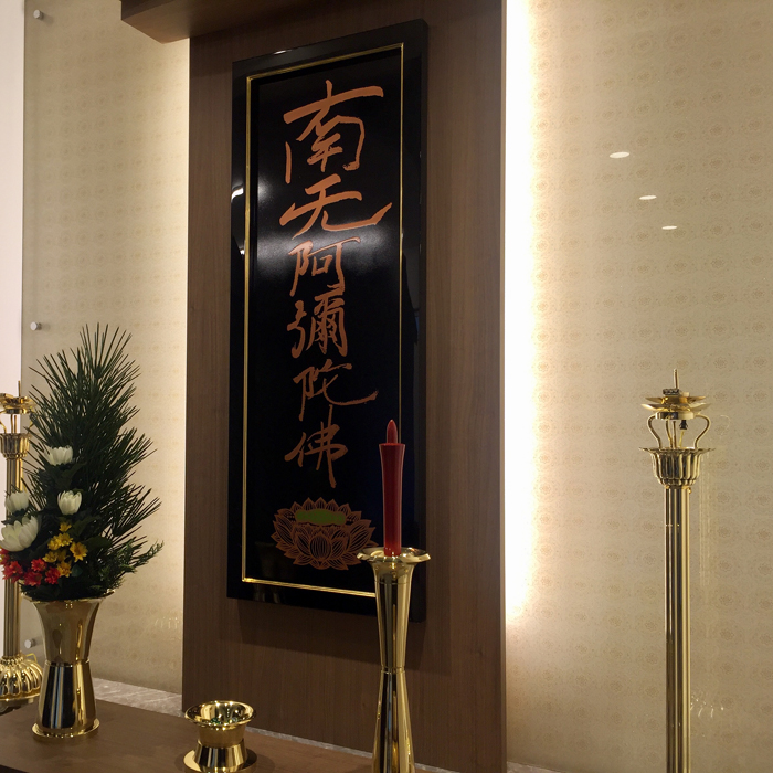 西福寺 様 Saifuku-ji